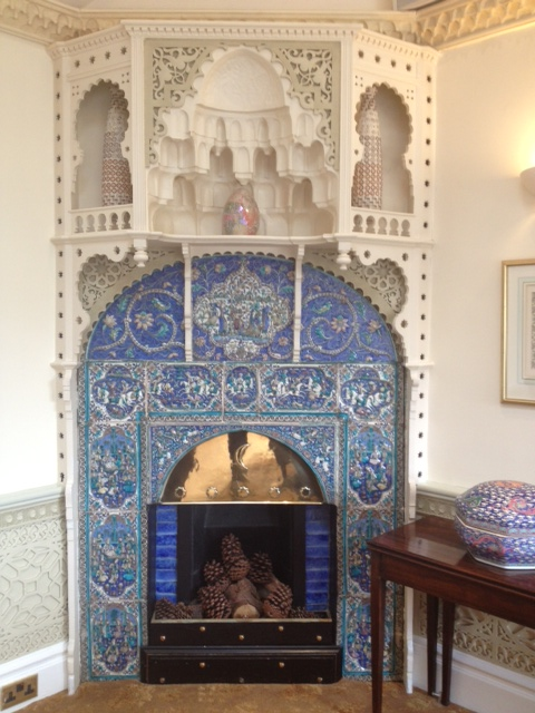 The Persian Fireplace